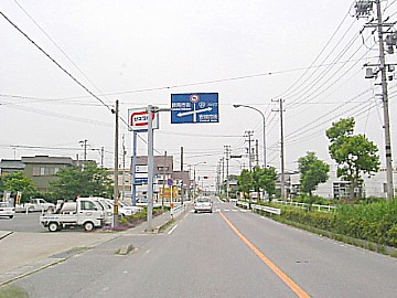 Similar to (page 32) - Japanes...